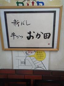 ファイル 704-2.jpg