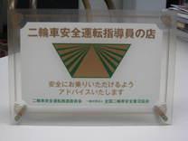 ファイル 762-1.jpg