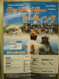 ファイル 251-1.jpg