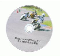 ファイル 379-1.jpg