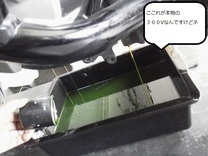 ファイル 510-2.jpg