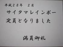 ファイル 642-1.jpg