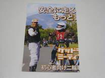 ファイル 816-1.jpg